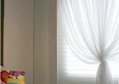 Cortinas para quarto bebê BH